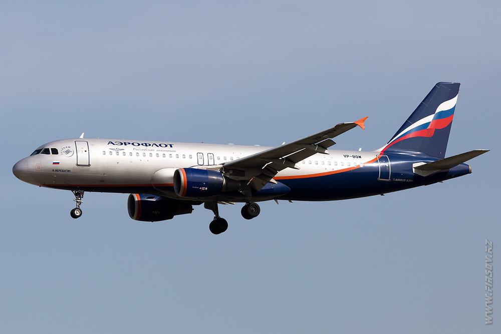 A-320_VP-BQW_Aeroflot_2_FRA.JPG