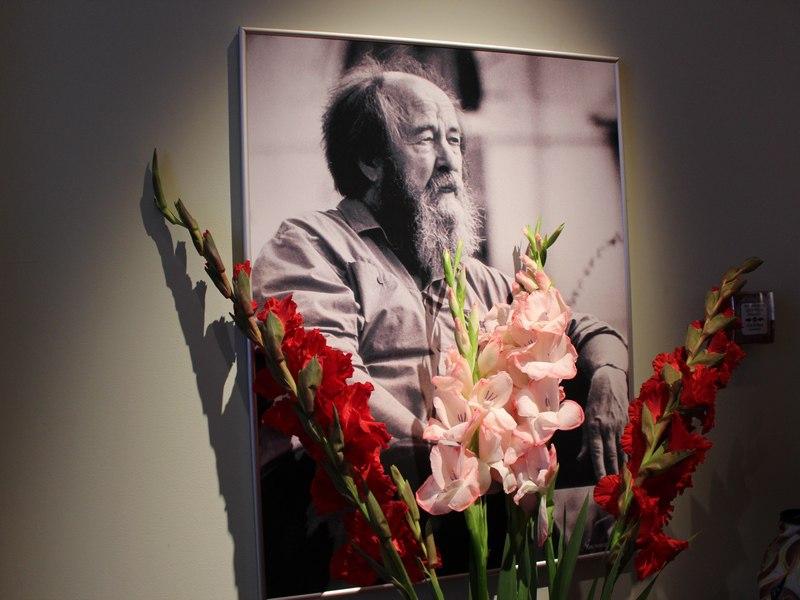 Проект памятника А.И. Солженицына выберут в Кисловодске