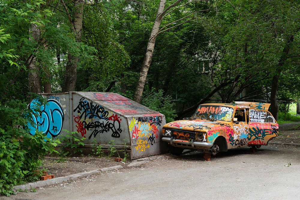 CTRL+X: Street Artists