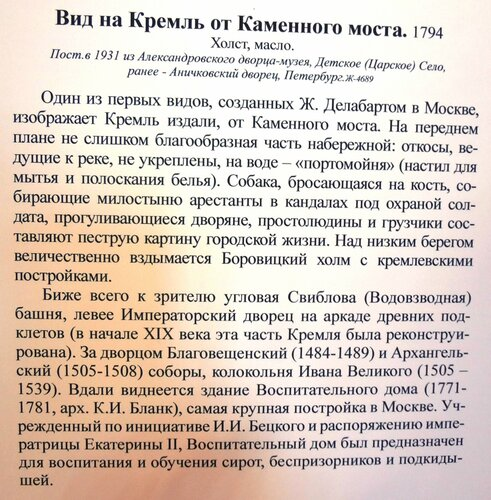 https://img-fotki.yandex.ru/get/515846/362636472.2b/0_13d9cb_b5c1d20a_L.jpg