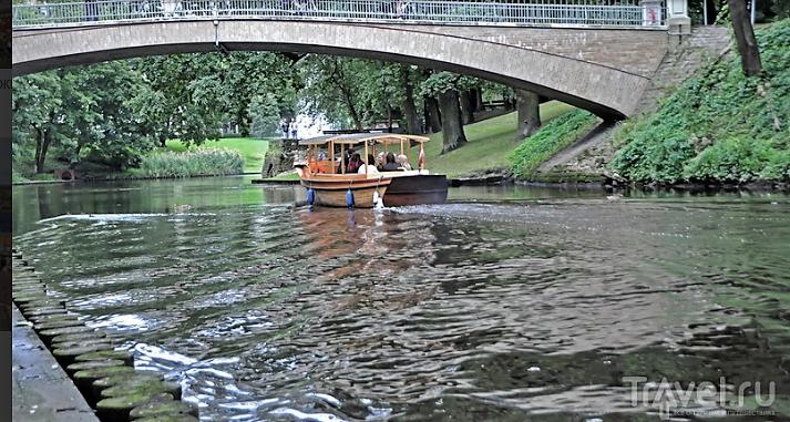 Городской  канал.png