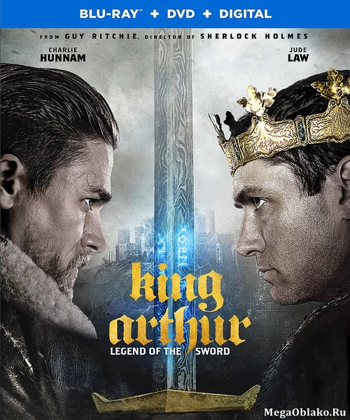 Меч короля Артура / King Arthur: Legend of the Sword (2017/BDRip/HDRip/3D)