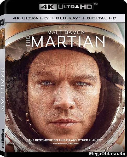 Марсианин / The Martian (2015) | UltraHD 4K 2160p