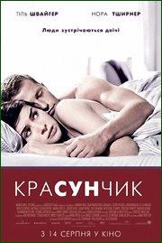 http//img-fotki.yandex.ru/get/515846/4697688.be/0_1c7b2e_d306d12d_orig.jpg