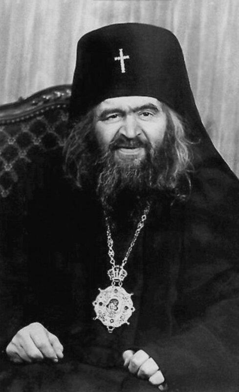 Святитель Иоанн (Максимович)