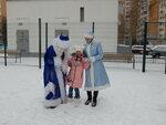 24 декабря 2017 Солнцево