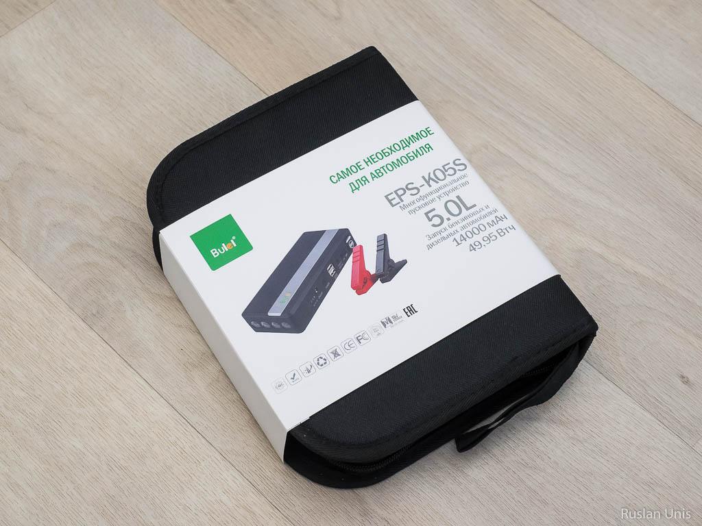 Обзор Bulei BR-K05S - портативного аккумулятора и автомобильного бустера