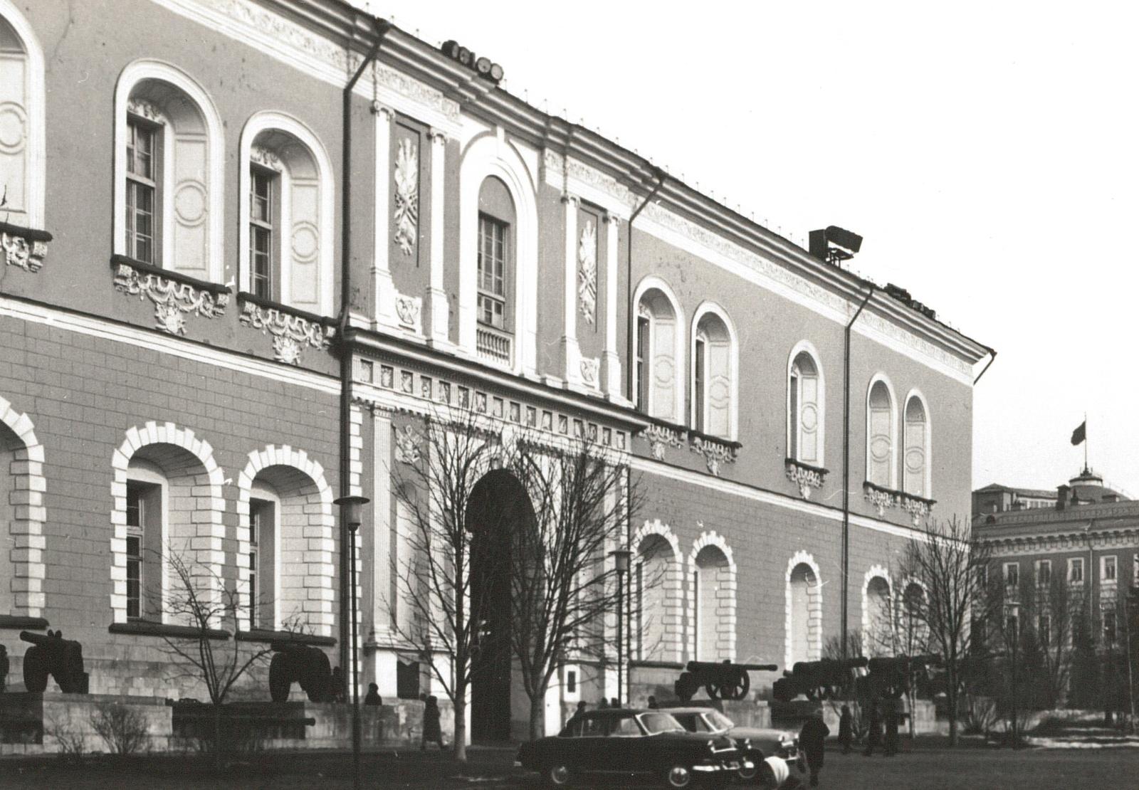 Москва. Кремль. Арсенал. 1967