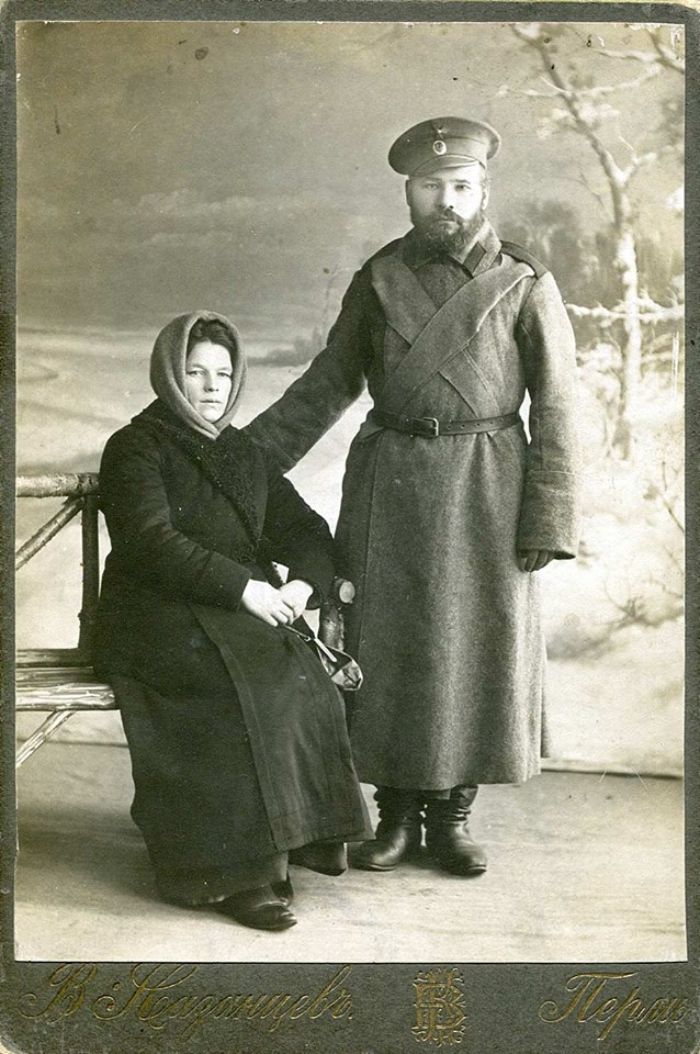 Пермский ополченец с женой