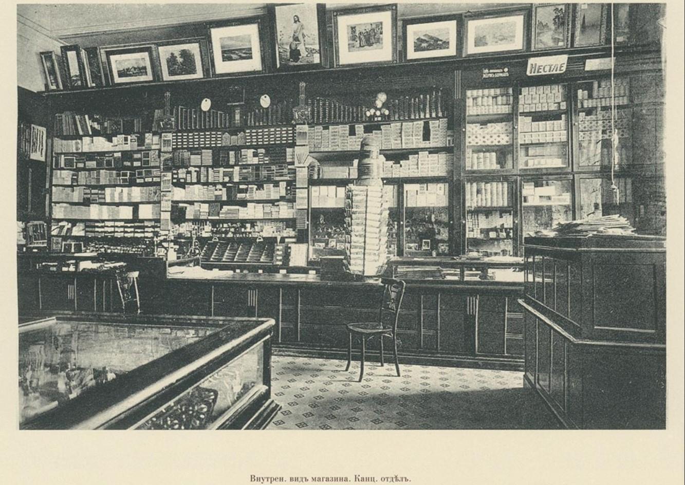 02. Внутренний вид магазина. Канцелярский отдел