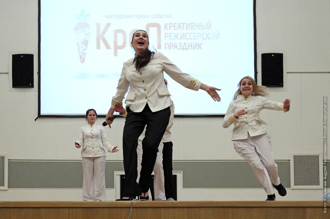 команда КреП на VIII Всероссийском фестивале анимационных команд в сфере туризма и шоу-бизнеса фото