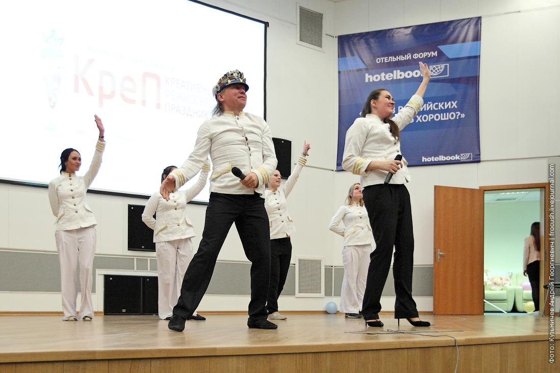 фото анимационная команда КреП на VIII Всероссийском фестивале анимационных команд в сфере туризма и шоу-бизнеса