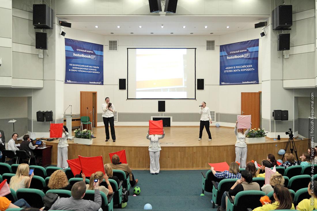 VIII Всероссийский фестиваль анимационных команд в сфере туризма и шоу-бизнеса фото