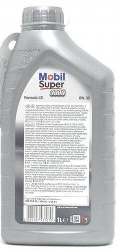 Mobil Super 3000 Formula Ld Купить