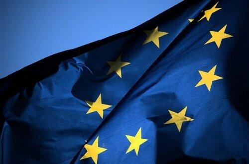 14 мая в Кишиневе откроется Европейский городок-2016
