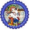 медальки для Украины