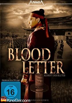 Blood Letter - Schrift des Blutes (2012)