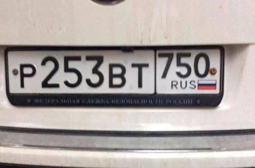 Любовь к «русскому миру» доведет до цугундера: В Запорожье дамочку, что ездила на авто с номерами ФСБ забрали в СБУ