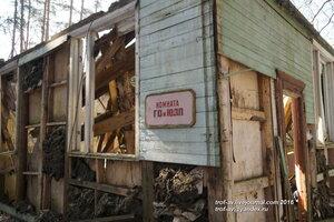 """Заброшенный пионерский лагерь НИИ цветных металлов """"Лесные дали"""""""