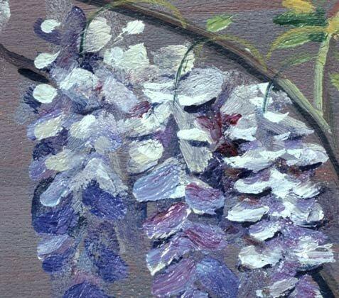Мартирос  Сарьян  (1880-1972)Глициния деталь