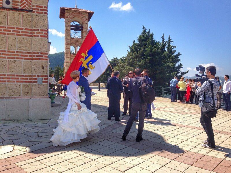 Босния и Герцеговина в мае