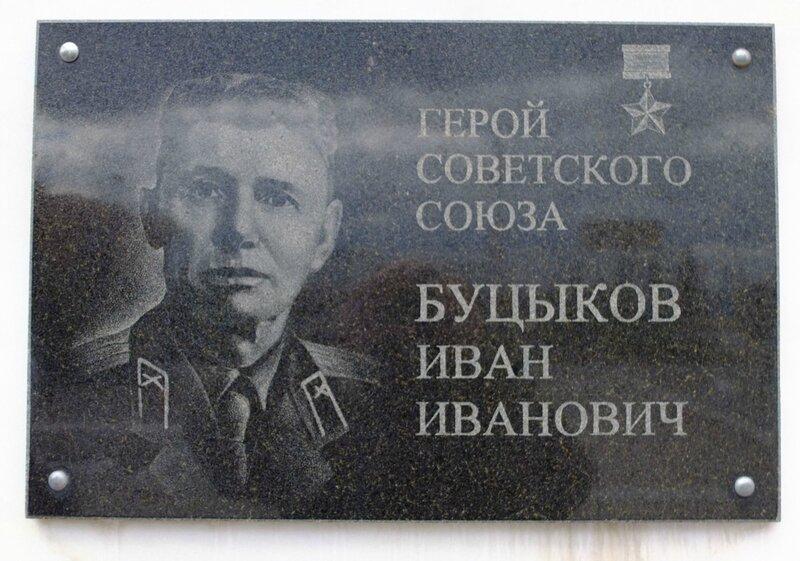 каменный брод, Красноармейское, сов. Ленина 158 - копия.JPG