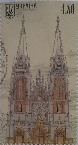 2013 городецкий дом храм св николая 4,80