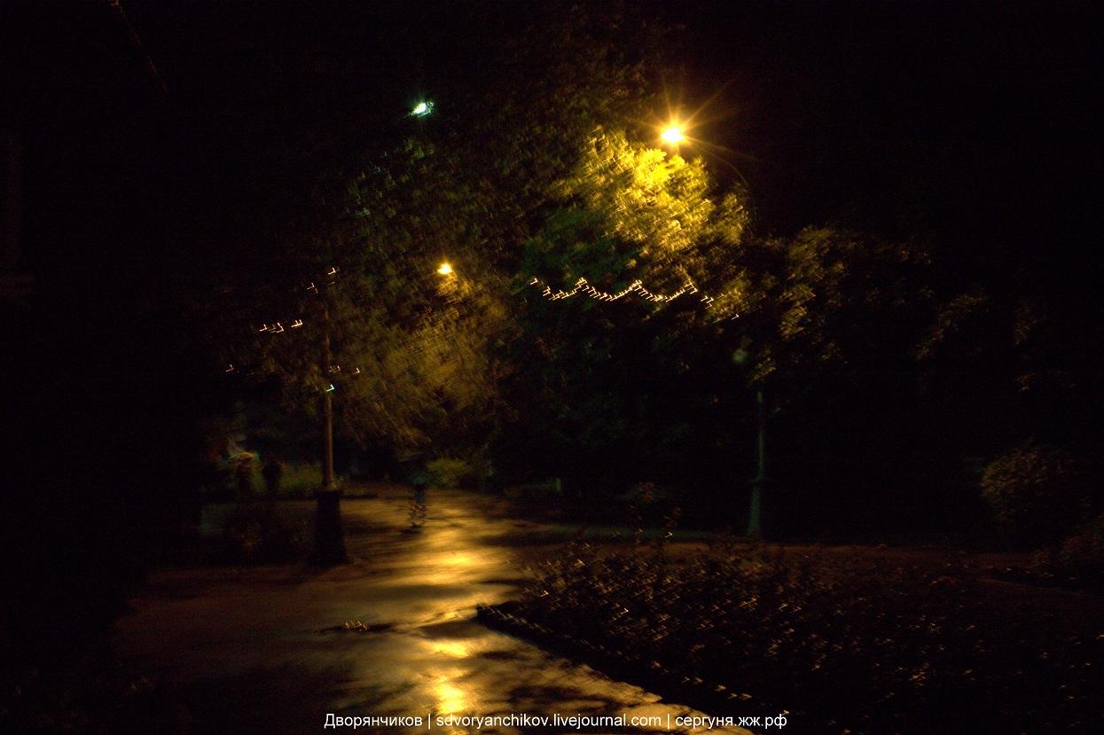 Дождь - 17 августа 2016 - Парк ВГС - Волжский