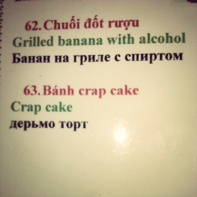 Надесерт— невкусный, ночестный торт. Недумаю, что хочу это видеть.