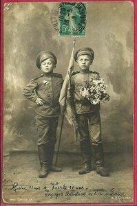 Русские войска в Марселе. Костя - 11 лет, Василий - 12 лет