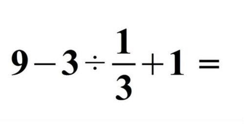 Школьная задачка, которую не могут решить 60% взрослых