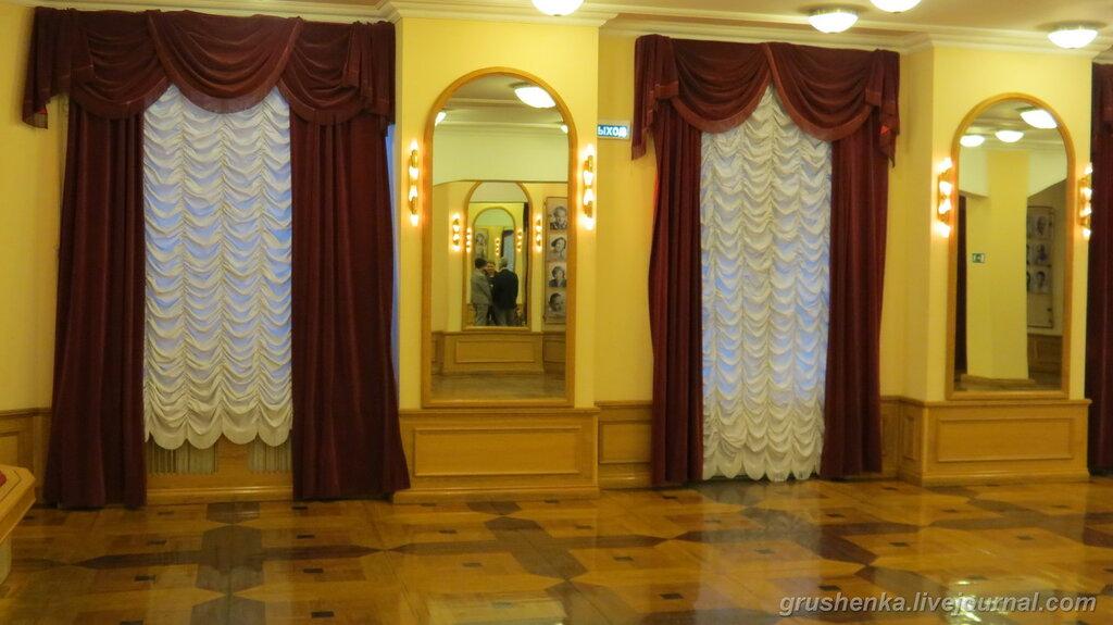 Театр имени Пушкина, Москва