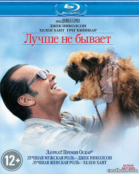 Лучше не бывает / As Good as It Gets (1997/BDRip/HDRip)