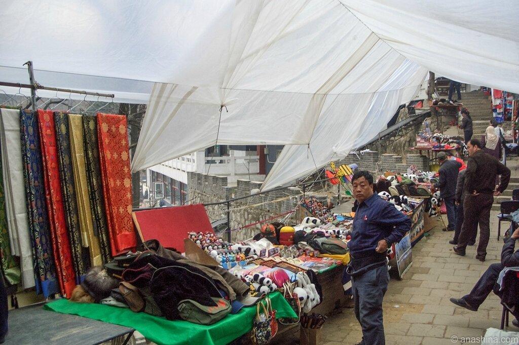 Рынок, Мутяньюй