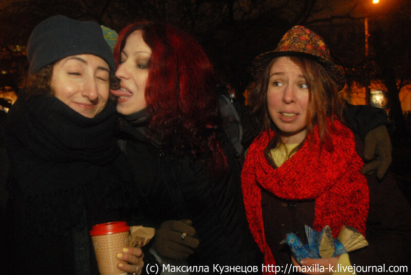 Три девицы на Гоголях