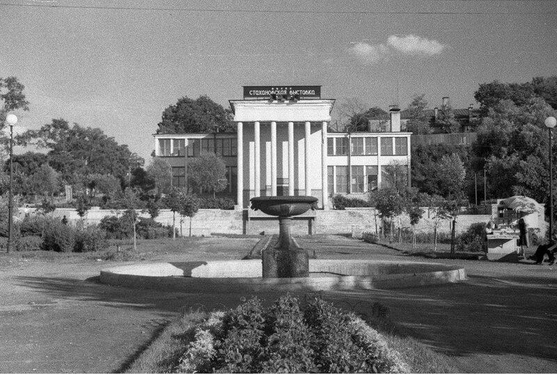 26047 ЦПКиО. Стахановская выставка 1939 г..jpg