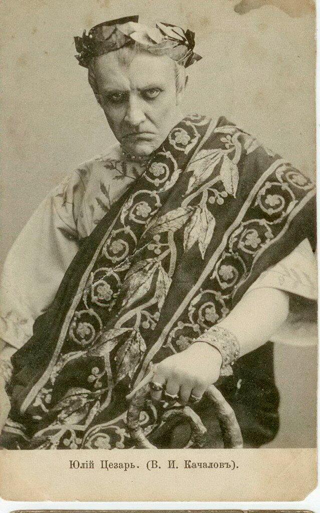 В Санкт-Петербурге в 1896 году поступил актёром в Театр Литературно-артистического общества, фактическим владельцем которого был А. С. Суворин (1834—1912; владелец и редактор газеты «Новое время»)