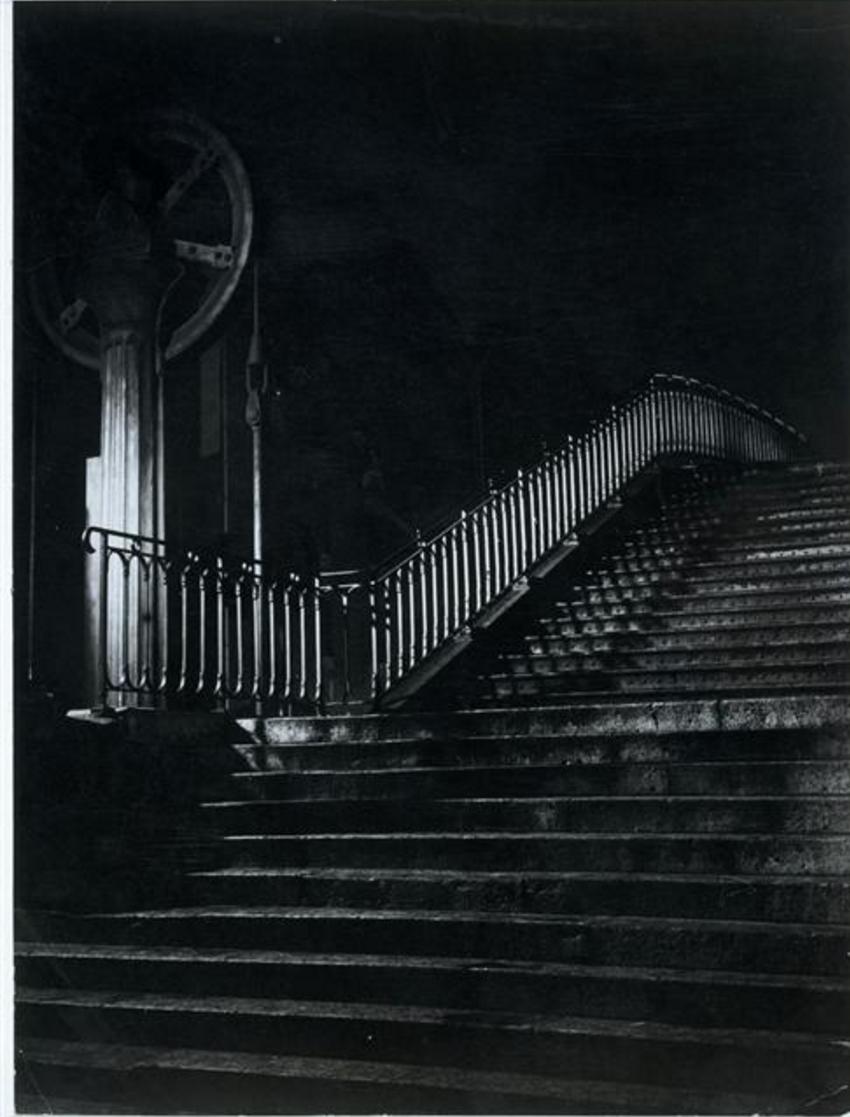 1932. Крымский мост