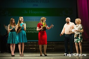 Нижний Тагил,Человек года,премия,номинанты