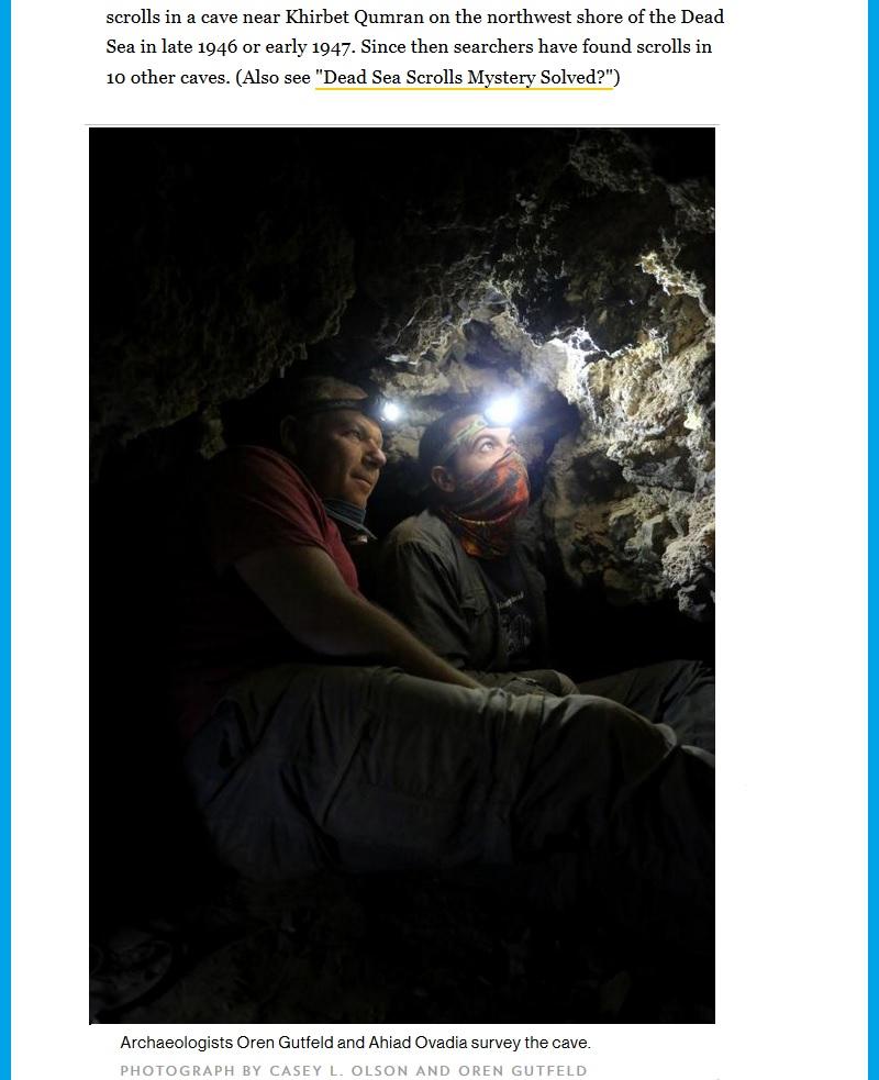 Кумранские рукописи. Свитки Мёртвого моря (2)