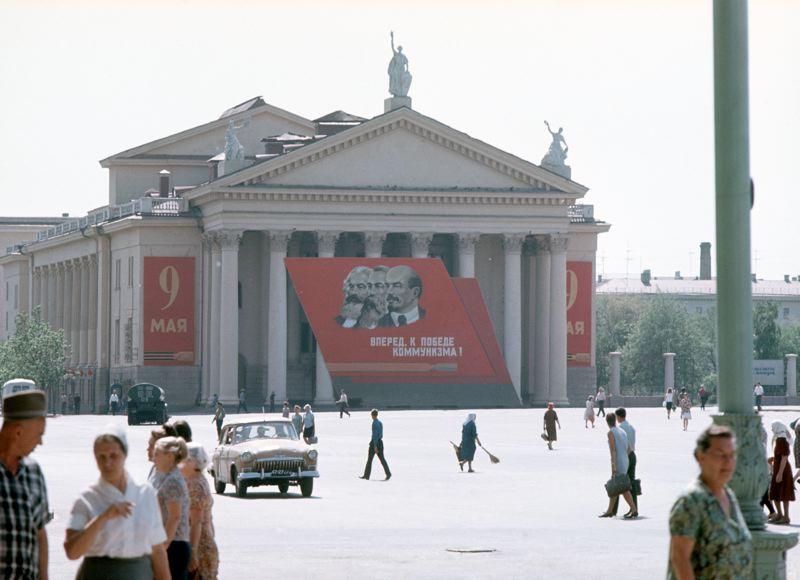 1967 Волгоград. Oddner, Georg (1923-2007).jpg