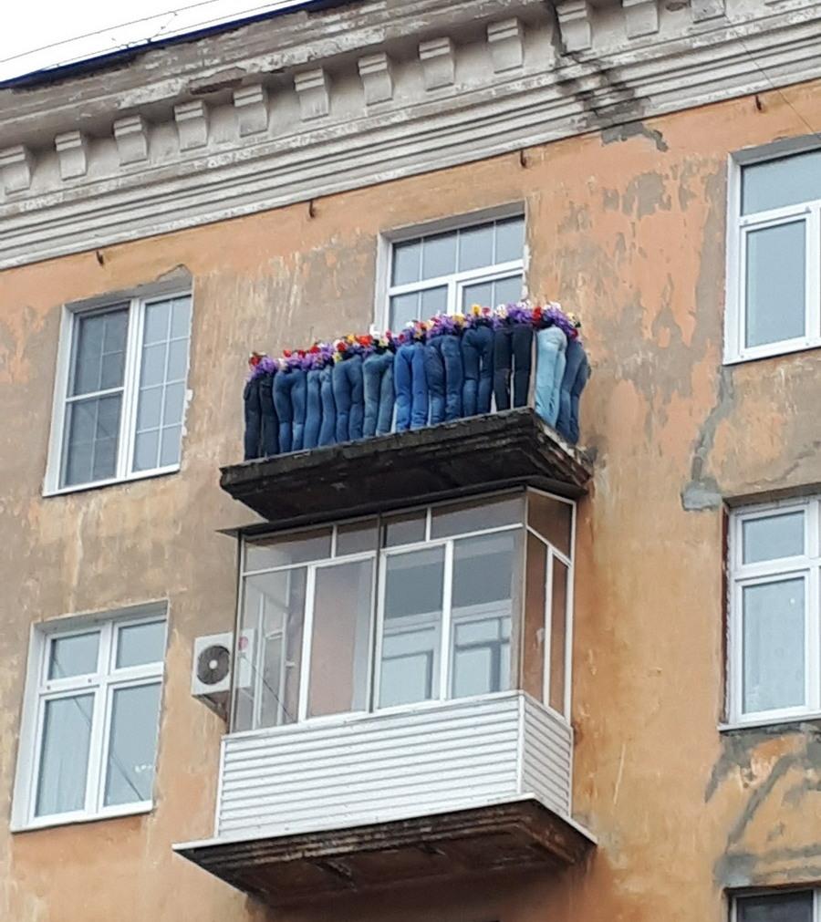колпаки картинки про балконы прикольные отъездом