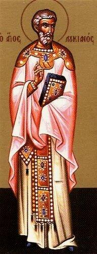 Святой Преподобномученик Лукиан, пресвитер Антиохийский.