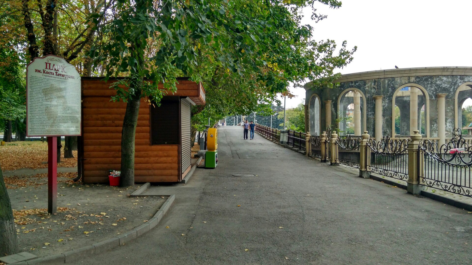 Владикавказ-2017 | Путешествия осени
