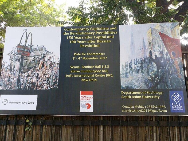 7.11.2017 Нью-Дели.jpg