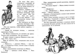 https://img-fotki.yandex.ru/get/516062/19411616.634/0_130548_f2828a89_M.jpg
