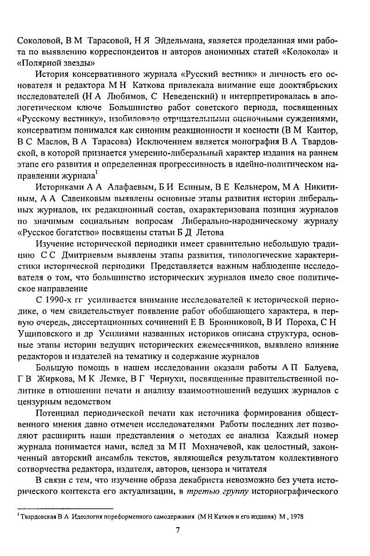 https://img-fotki.yandex.ru/get/516062/199368979.87/0_20f335_353f5c9a_XXXL.jpg