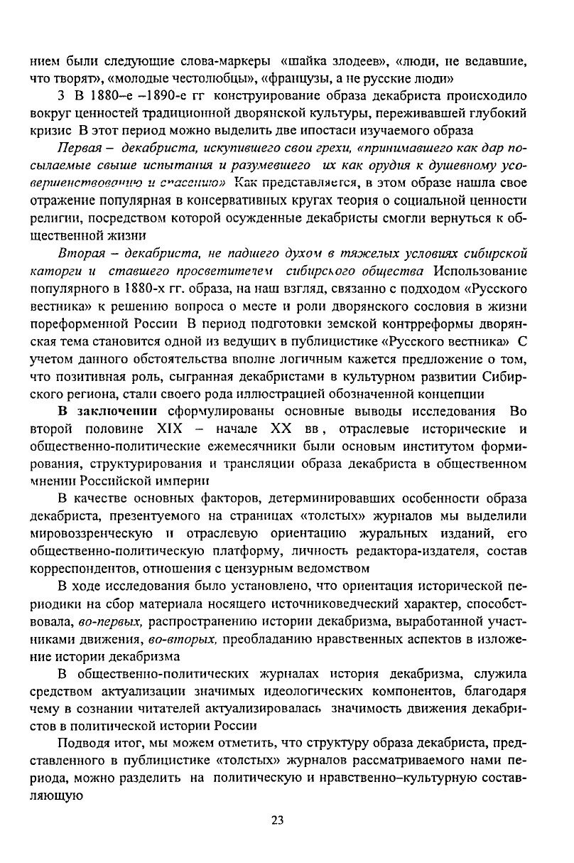https://img-fotki.yandex.ru/get/516062/199368979.87/0_20f345_63ea2c57_XXXL.jpg