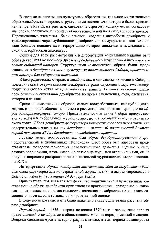 https://img-fotki.yandex.ru/get/516062/199368979.87/0_20f346_7bb028f7_XXXL.jpg