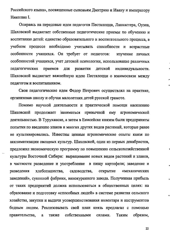 https://img-fotki.yandex.ru/get/516062/199368979.89/0_20f389_9c1a49ee_XXXL.jpg